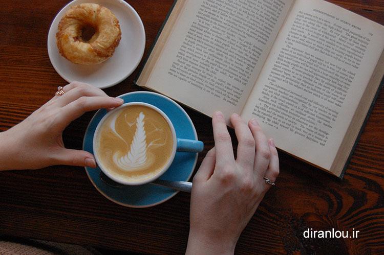 هنر کم کتاب خواندن